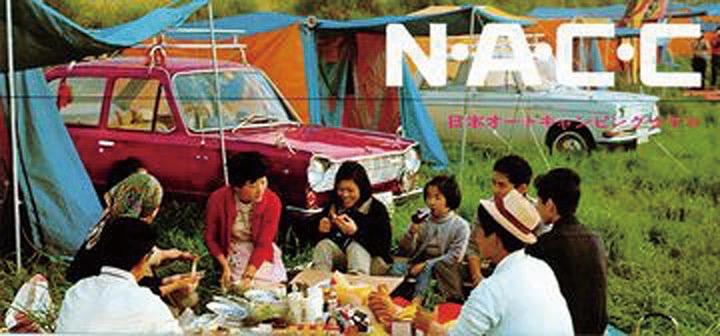 01 NACCcamp